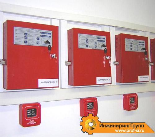 запрос котировок по техническому обслуживанию пожарной сигнализации